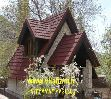 طراحی و اجرای سقف های شیب دار و ویلایی