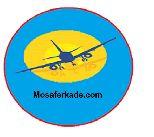 مسافرکده| ارزان ترین بلیط هواپیما| چارتر و سیستمی