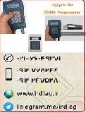 دستگاه تاخوگراف  CD400 Programmer