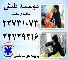 انتخاب اول هر خانواده سالم موسسه طپش(کودک،سالمند،بیمار)