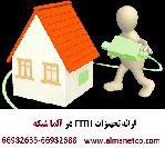 معرفی فناوری FTTH – آلما شبکه ارائه دهنده تجهیزات FTTH در ایران-66932635
