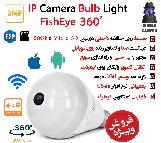 فروش ویژه دوربین های 360 درجه لامپی