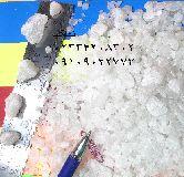 نمک شکری چگونه تولید میشود