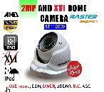 فروش ویژه دوربین دام AHD وریفوکال