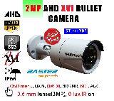 فروش ویژه دوربین بولت AHD / لنز ثابت