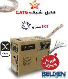 فروش ویژه کابل شبکه CAT6/UTP
