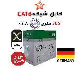 فروش ویژه کابل UTP / CAT6 / محصول با کیفیت آلمان