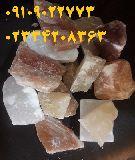 تولید نمک خالص با سنگ نمک درجه یک