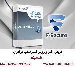 لایسنس اورجینال تحت شبکه آنتی ویروس کسپراسکی درآلماشبکه02166932688