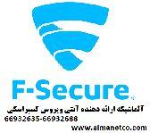 فروش آنتی ویروس کسپراسکی در ایران -- 66932635