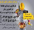 بازسازی و نوسازی منازل در تبریز