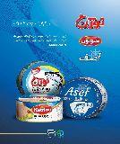 فروش عمده تن ماهی در اصفهان