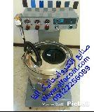 فروش و تعمیرات دستگاه پاشش رنگ پودری الکترواستاتیک در خوزستان اهواز