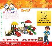 فروش تاب و سرسره قلعه در شادی آ فرین