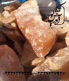 سنگ نمک نارنجی هند