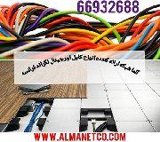 لیست قیمت  کابل شبکه اورجینال لگراند -  02166932635